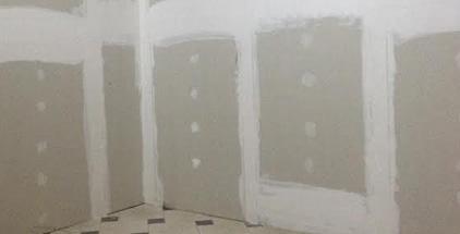 Drywall-ou-Gesso-Acartonado